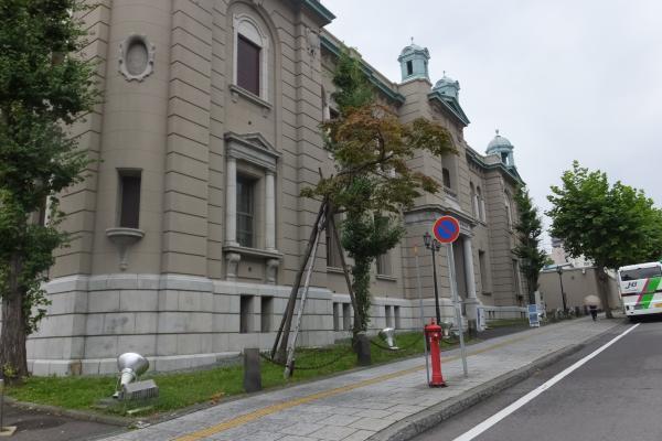 秋の味覚狩り日帰り旅行(2015.9.27)