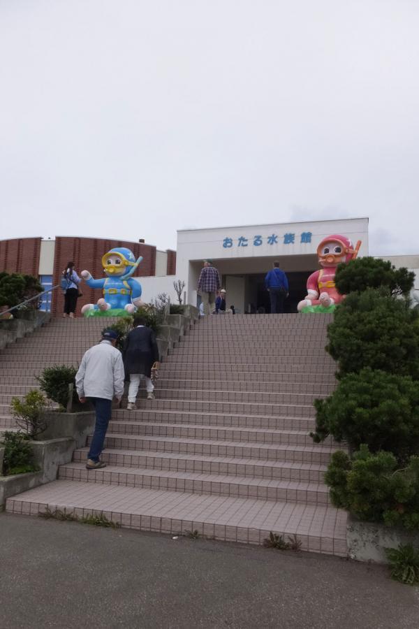 2017.9.2 小樽 海を楽しむ日帰りバス旅行