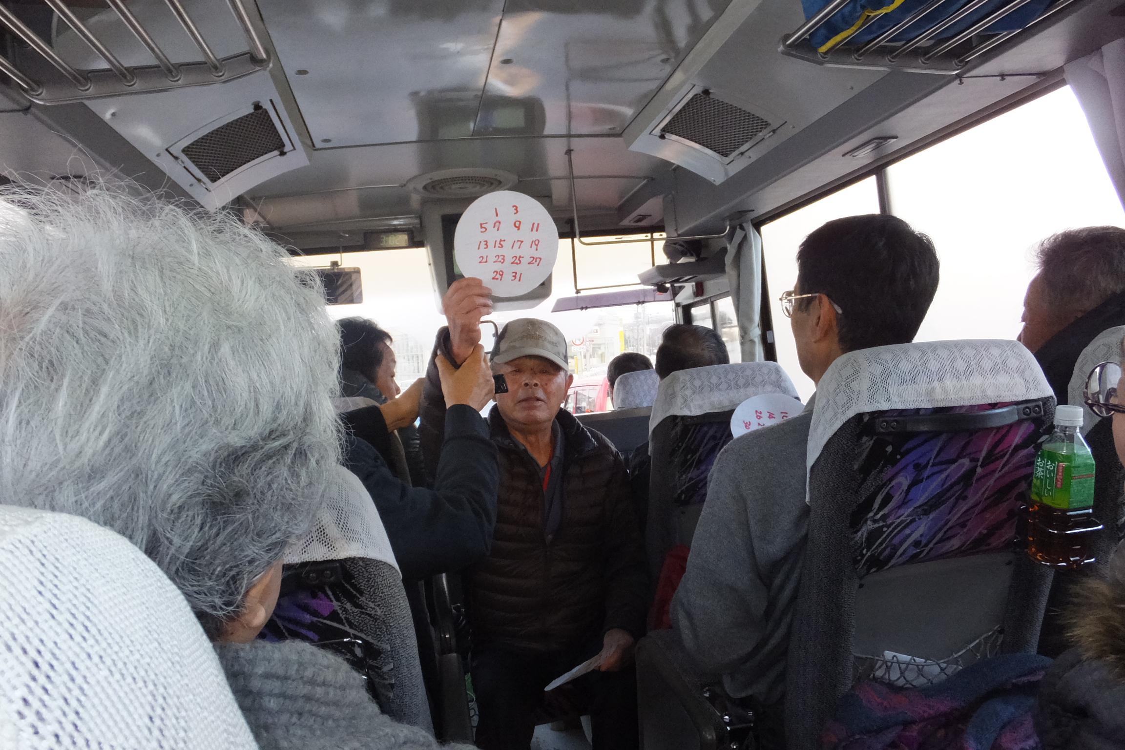 定山渓ビューホテル「ランチビュッフェと温泉入浴」日帰り旅行(2015.11.29)